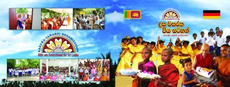 Karuna Samadhi Cover