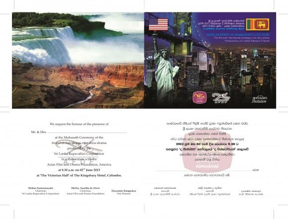 AFDF Invitation