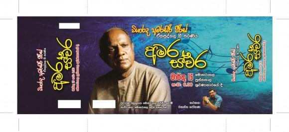 Amara Swara Ticket