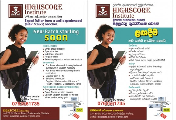 Highscore Leaflet
