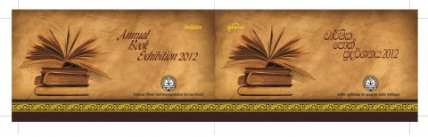 National Library Invitation