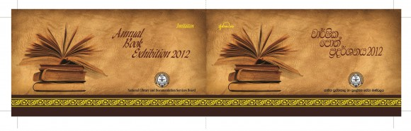 National Library Invitation