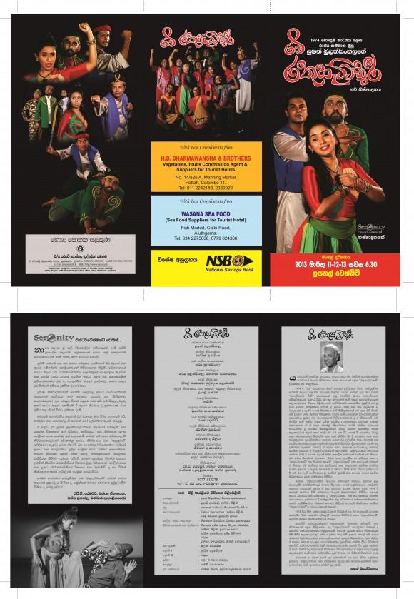 Rathuhettakari Brochure
