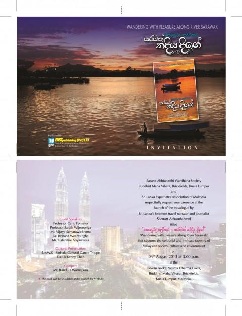 Saravak Invitation