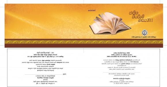State Read Invitation