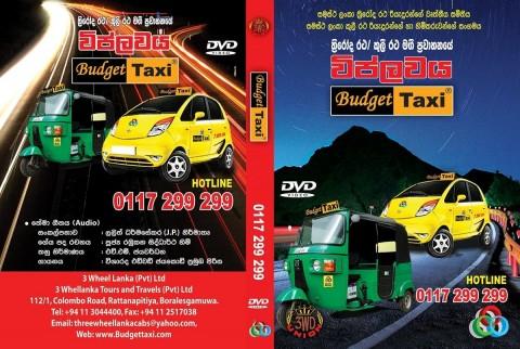 3 Wheel DVD