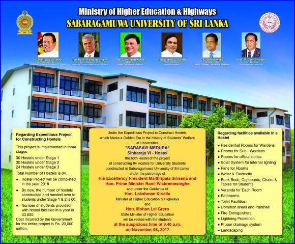 Higher Education Sabaragamu