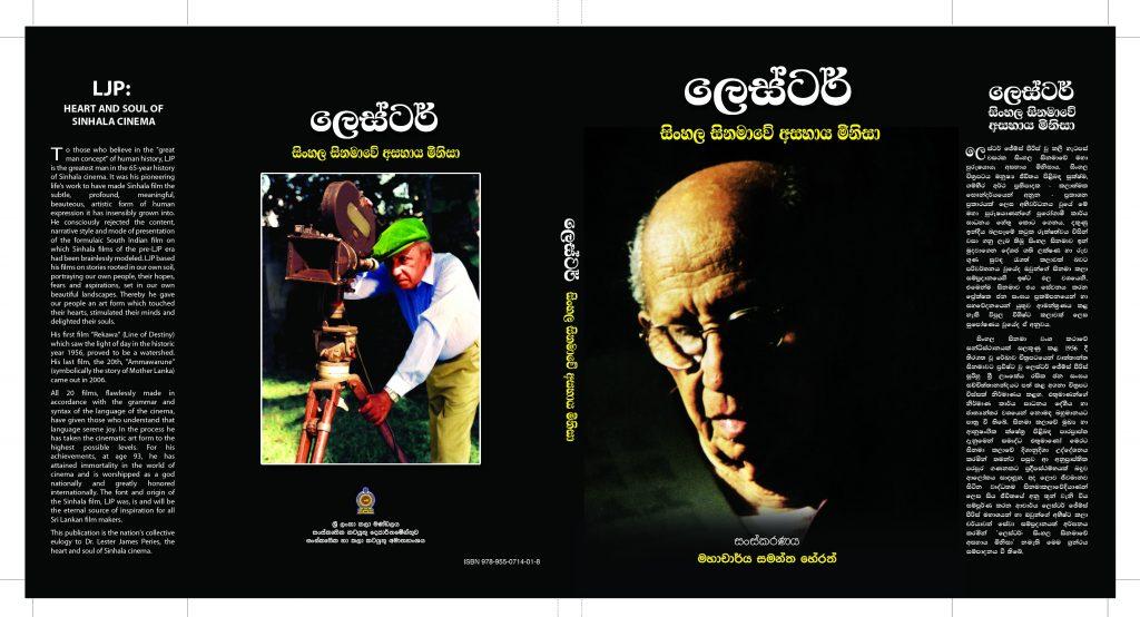 Book Cover - Quick Designs