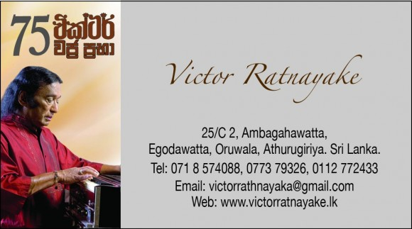 Victor visiting card